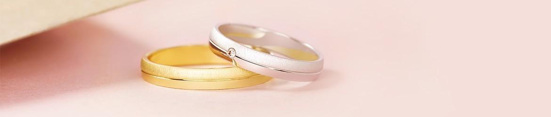 Colección Singular. Joyas de boda de diseño | Argyor