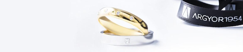 Alianzas de boda de la colección clásica | ARGYOR1954